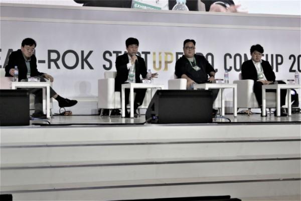 2019 한.아세안 특별정상회의 스타트업 컨퍼런스 참가